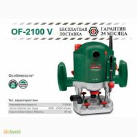 Вертикальный фрезер DWT OF-2100 V