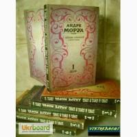 Андре Моруа. Собрание сочинений в 6-ти томах (комплект)