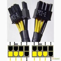 Двойной модульный кабель блока питания под видеокарту 6+2pin (8pin)