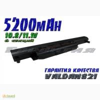 Продам аккумулятор батарея Asus A32-K55 A55 X75 A45 K45 K55 K75 X45 R400 R500 X55 X75V U57