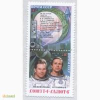 Почтовые марки СССР 1981. Исследования на космическом комплексе «Союз Т-4»-«Салют-6»