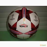 Футбольные мячи (мячи для футзала)
