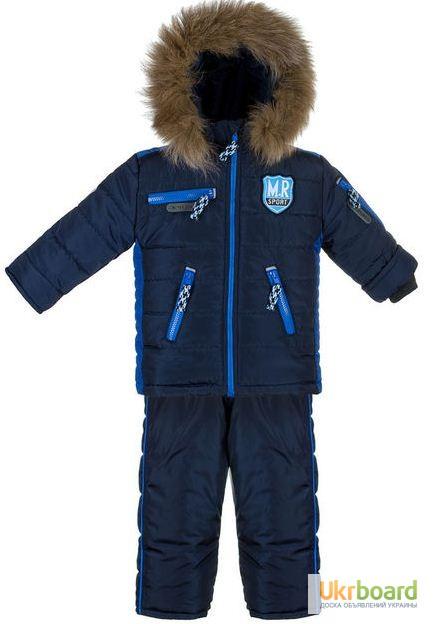 Женские зимние курточки в харькове
