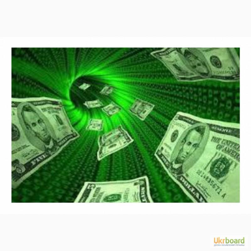 помогите получить кредит срочно