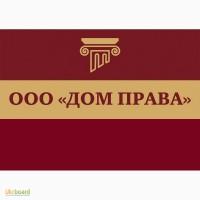 Продажа ООО с НДС (ТОВ з ПДВ) Харькове