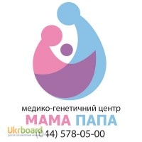 Аналізи ДНК на Батьківство та спорідненість, визначення статі плоду, ДНК генеалогія