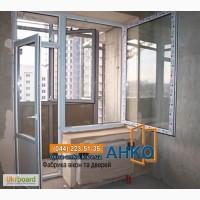Металлопластиковые Окна, Двери, Балконы под ключ - АНКО Изготовление / Установка / Монтаж