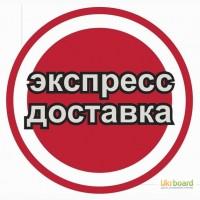 Доставка лекарств и мед препаратов из России