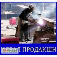 Услуги сварщика Одесса