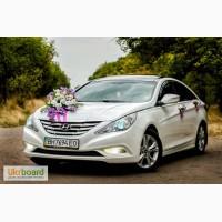 Авто на Свадьбу, Hyundai Sonata ( YF ) Собственник авто, Низкие цены