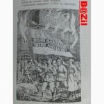 50-річчю УПА присвячується. Повстанські ночі
