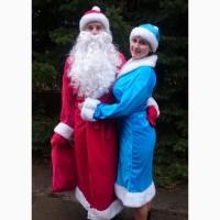 Дед Мороз и Снегурочка в г. Харьков