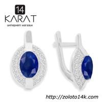 НОВЫЕ серебряные серьги с натуральным сапфиром 2, 00 карат (Код:с1020) Есть кольцо и кулон
