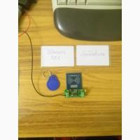 Модуль радиочастотной идентификации (RFID)
