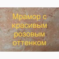 Мрамор и его наиболее популярные окрасы
