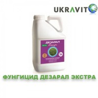 Фунгицид Дезарал Экстра, КС карбендазим, 500 г/л + флутриафол, 250 г/л