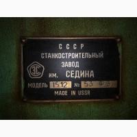 Токарно-карусельный 1512Ф3 1985г