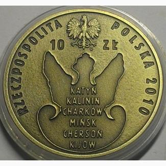 Польша. 10 злотых 2010 год, серебро 925, 70 лет катынского расстрела