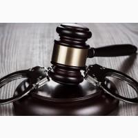 Помощь уголовного адвоката в суде Харьков