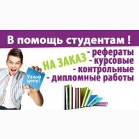 Статьи, рецензии, аннотации, доклады на заказ