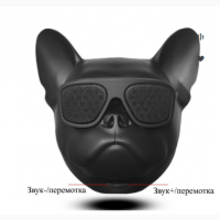 Аудио-колонка голова собаки в очках бульдог (Bluetooth) Портативная Bluetooth Колонка