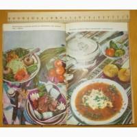Книги Домашнего хозяйства (3 шт.) (004)