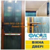Пластикові вікна і двері Steko WDS Rehau Open Teck Vikonda