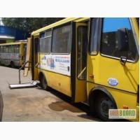 Подготовка автобусов на конкурсы!