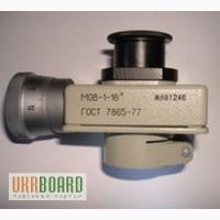 Продам микрометр окулярный винтовой МОВ 1-16 .