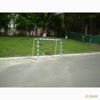 Гандбольные ворота, мини футбольные ворота