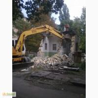 Демонтаж и снос строений.