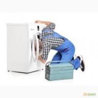 Покупаю бу, нерабочие стиральные машины автомат