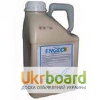Продам гербицид Селефит (Гезагард ) Цены на весь товар на ( Агровектор фоп дион) 7, 7$