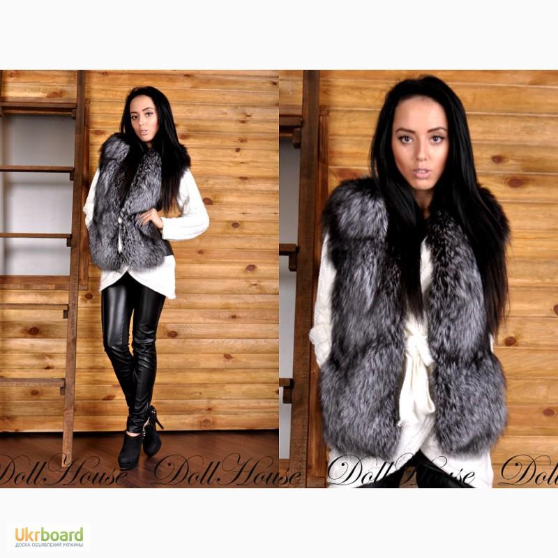 Купить Одежду В Контакте
