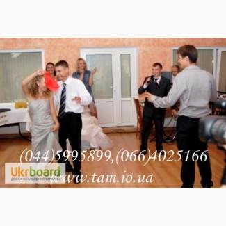 Жива музика і тамада на день народження, весілля, ювілей у Києві