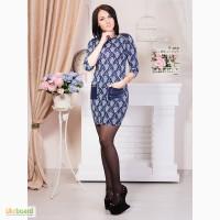 Женское стильное платье с вставками кожзаменителя. Размеры 44-46