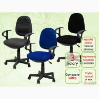 Кресло офисное 2030P - КРАЩА ЦІНА