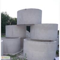Железобетонные колодезные ж/б кольца, изделия.сливные ямы Харьков