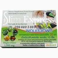 Препарат для снижения веса Слим Экспресс