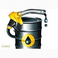 Производим и реализуем нефтепродукты(бензин, дизель, мазут)
