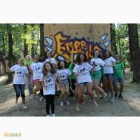 Осенние каникулы 2016 в детском лагере Фристайл Карпаты