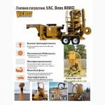 Продам вакуумный перегружатель с дизельным двигателем VACBoss 6068 D
