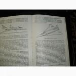 Авиация настоящего и будущего