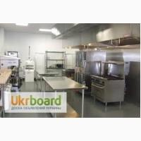 Распродажа б/у пищевого оборудования для пекарен, кондитерских, ресторанов, столовых
