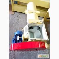 Смеситель гранулятора ОГМ 1, 5