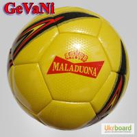 Мяч футзальный MALADUONA