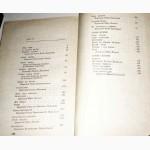 Джек Лондон. Твори в 2-х томах