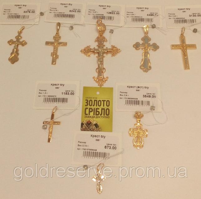 Сдать можно крестик ломбард ли в новосибирске сдам по часам комнату
