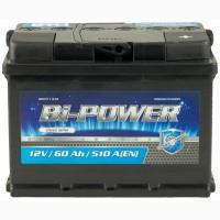 Купить аккумулятор BI-POWER в Украине. Доступные цены, высокое качество