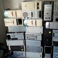 Скупка и вывоз компьютеров в Киеве. Продать старые компьютеры